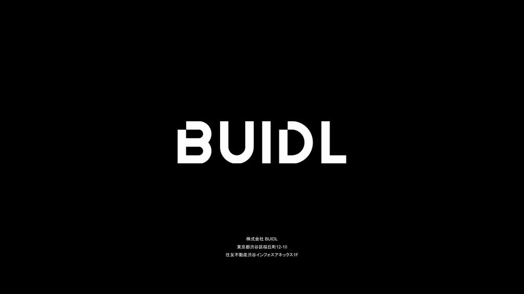 株式会社 BUIDL 東京都渋谷区桜丘町12-10 住友不動産渋谷インフォスアネックス1F