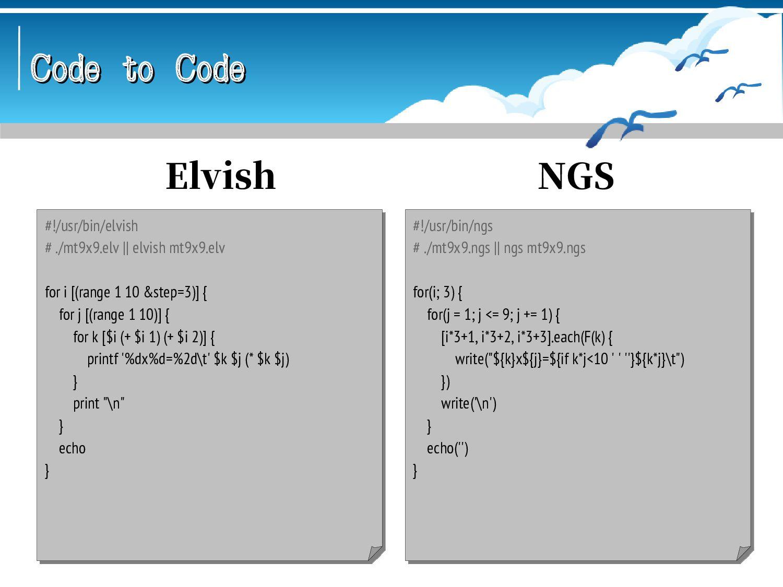 Code to Code Code to Code #!/usr/bin/janet # ./...