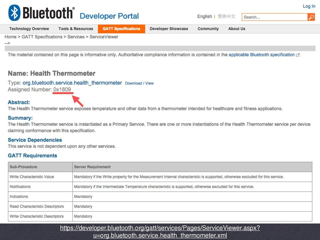 https://developer.bluetooth.org/gatt/services/P...