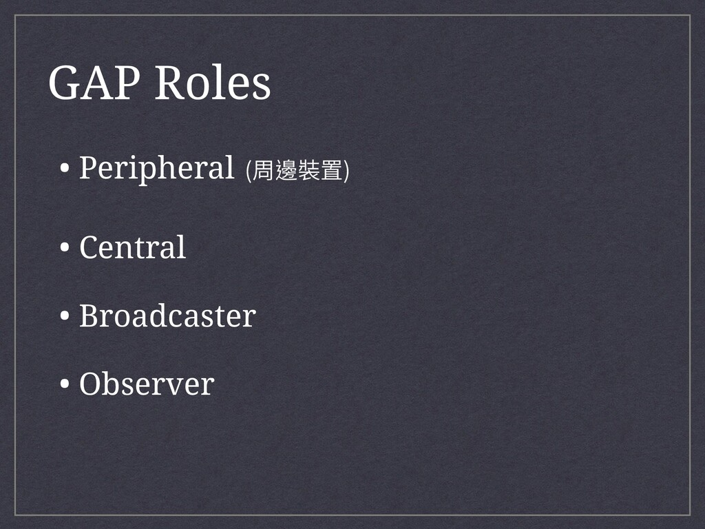 • Peripheral ヰ鼹酤縨  • Central • Broadcaster • ...