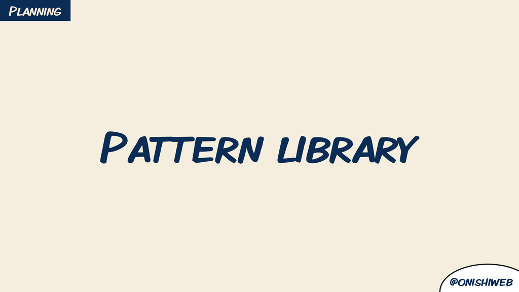 @onishiweb Pattern library Planning