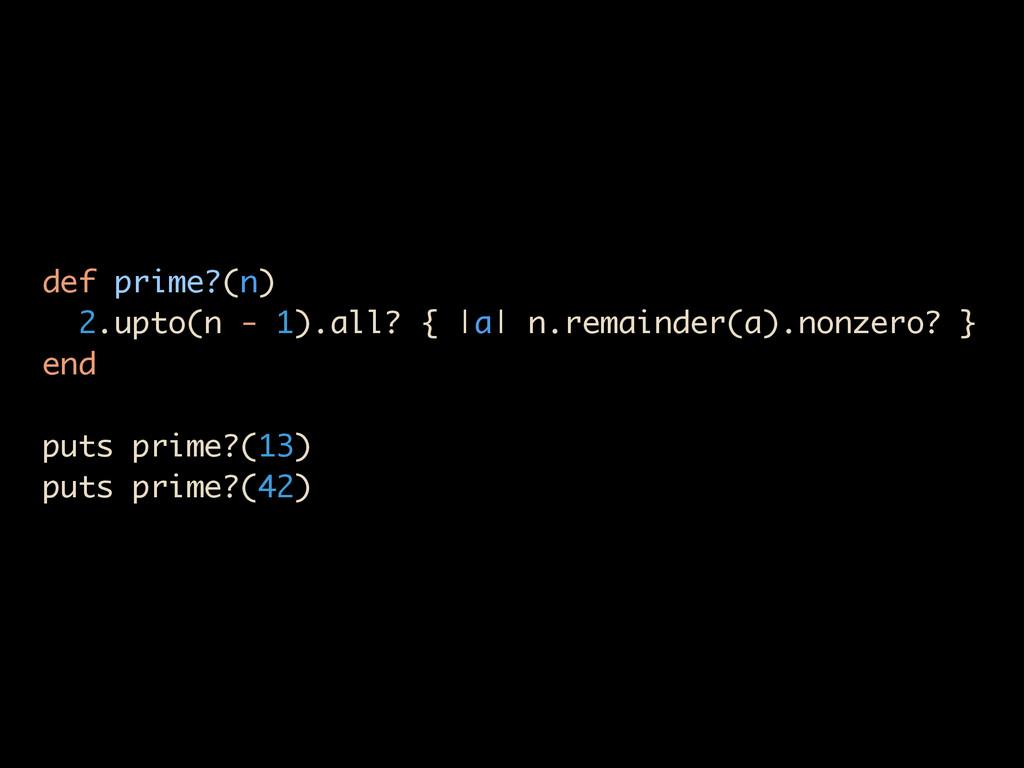 def prime?(n) 2.upto(n - 1).all? { |a| n.remai...