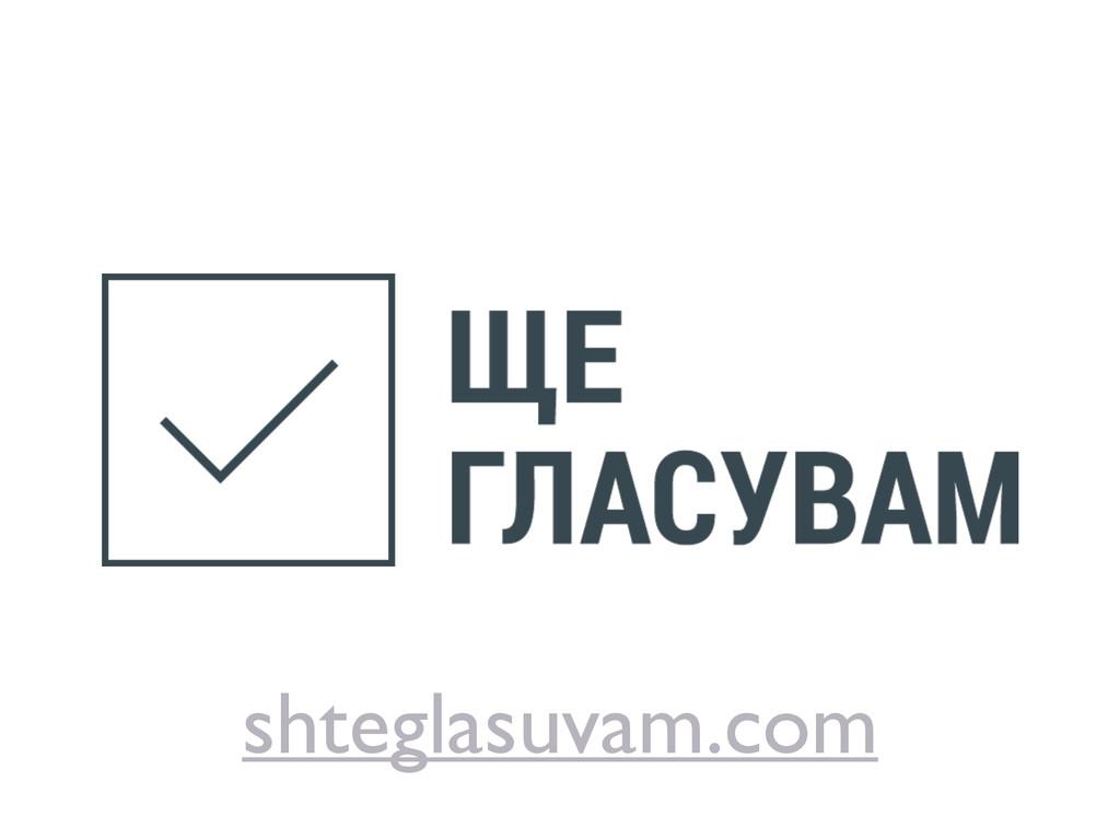 shteglasuvam.com