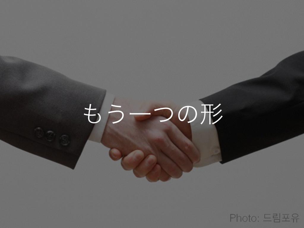 ͏Ұͭͷܗ Photo: ٘ܿನਬ