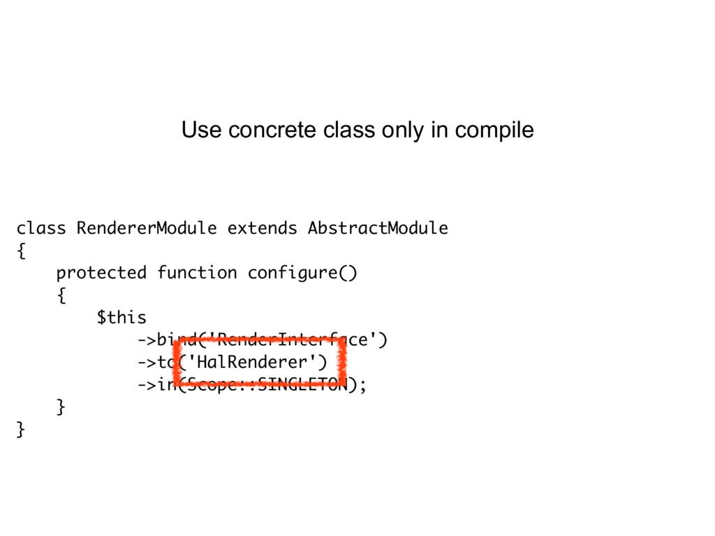 class RendererModule extends AbstractModule { p...