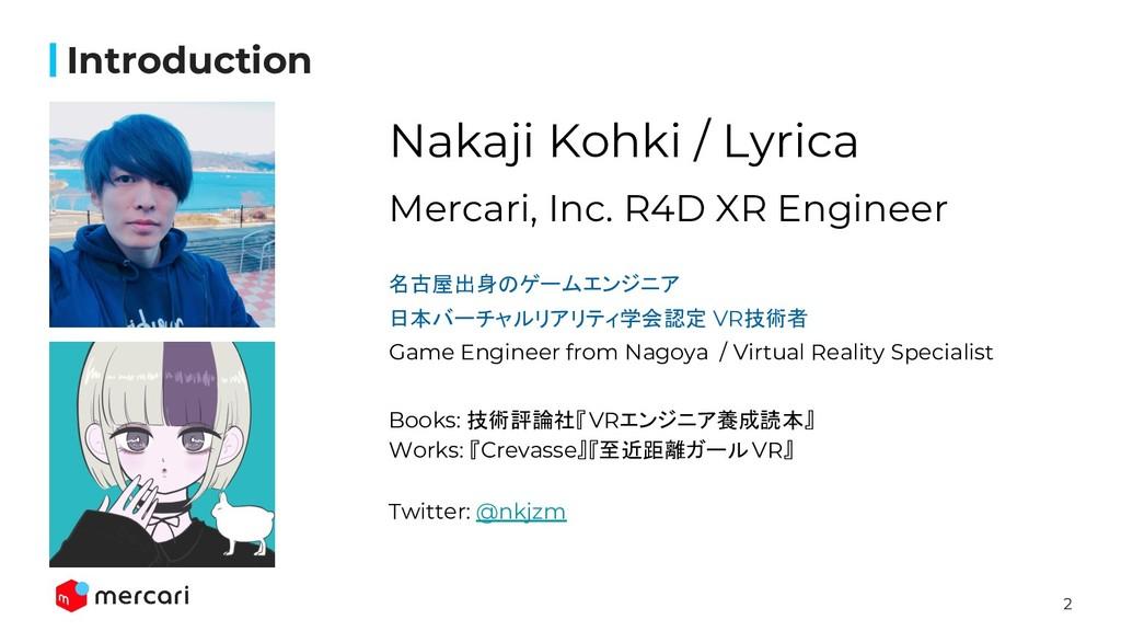 2 Introduction Nakaji Kohki / Lyrica Mercari, I...