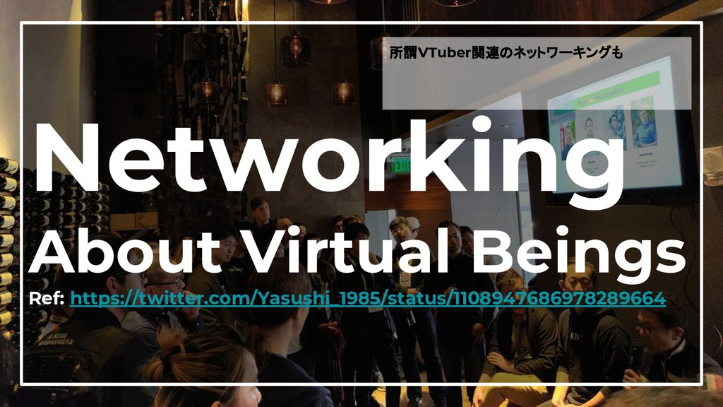 22 Networking About Virtual Beings Ref: https:/...