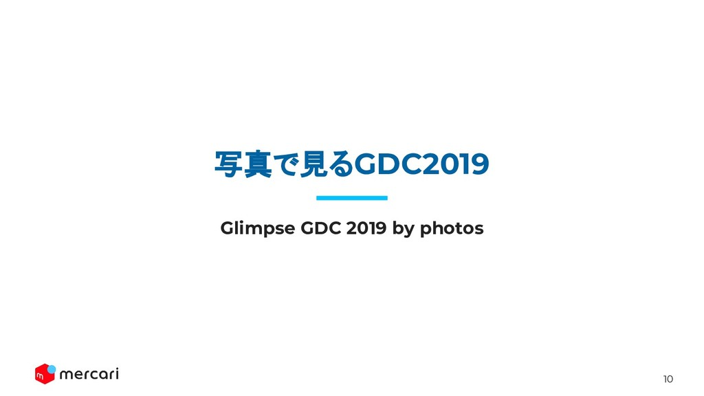 10 写真で見るGDC2019 Glimpse GDC 2019 by photos