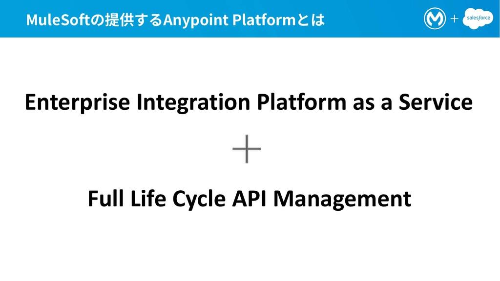 """.VMF4PGUך䲿⣘ׅ""""OZQPJOU1MBUGPSNהכ Enterprise Int..."""