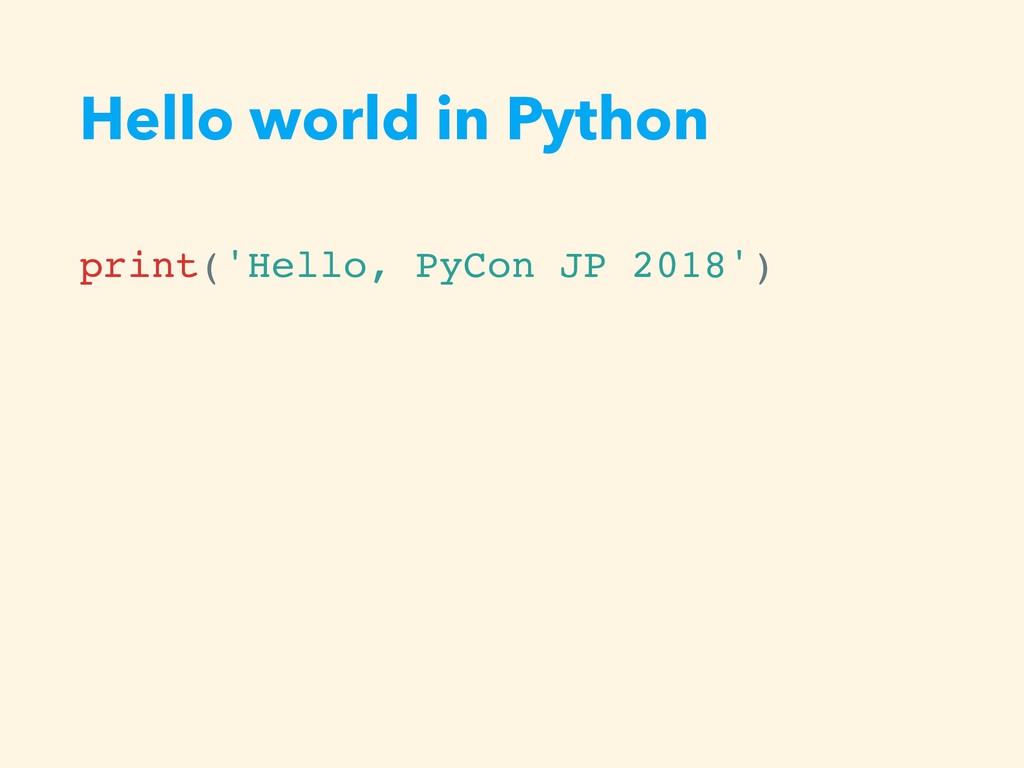 Hello world in Python print('Hello, PyCon JP 20...