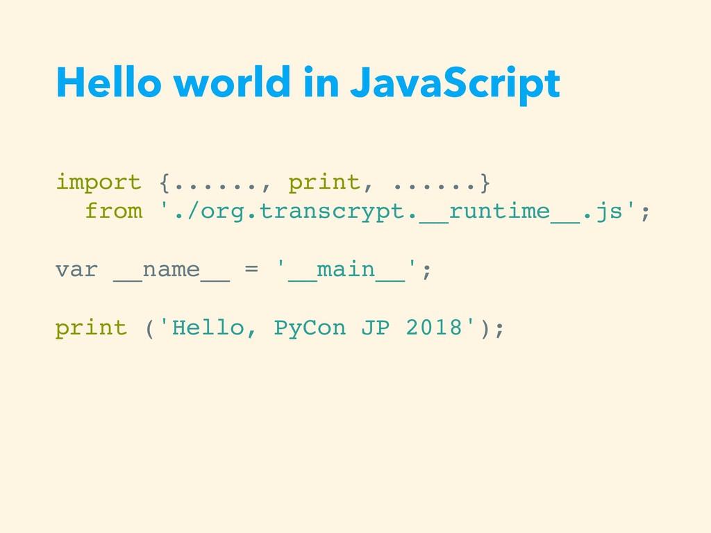 Hello world in JavaScript import {......, print...
