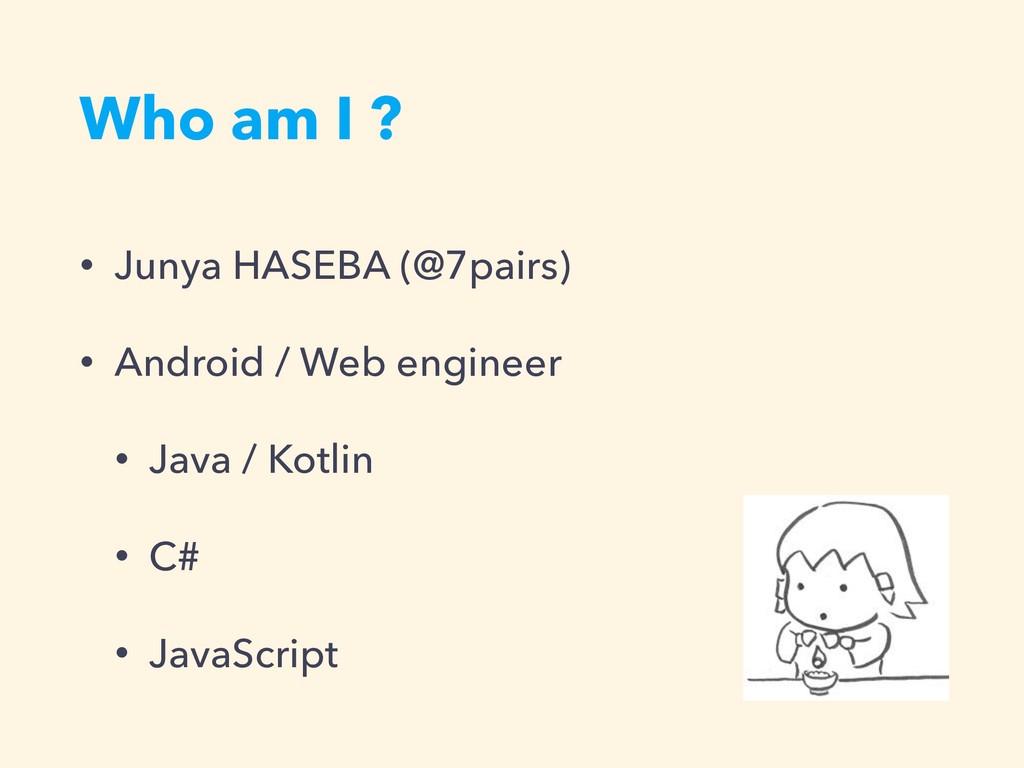 Who am I ? • Junya HASEBA (@7pairs) • Android /...