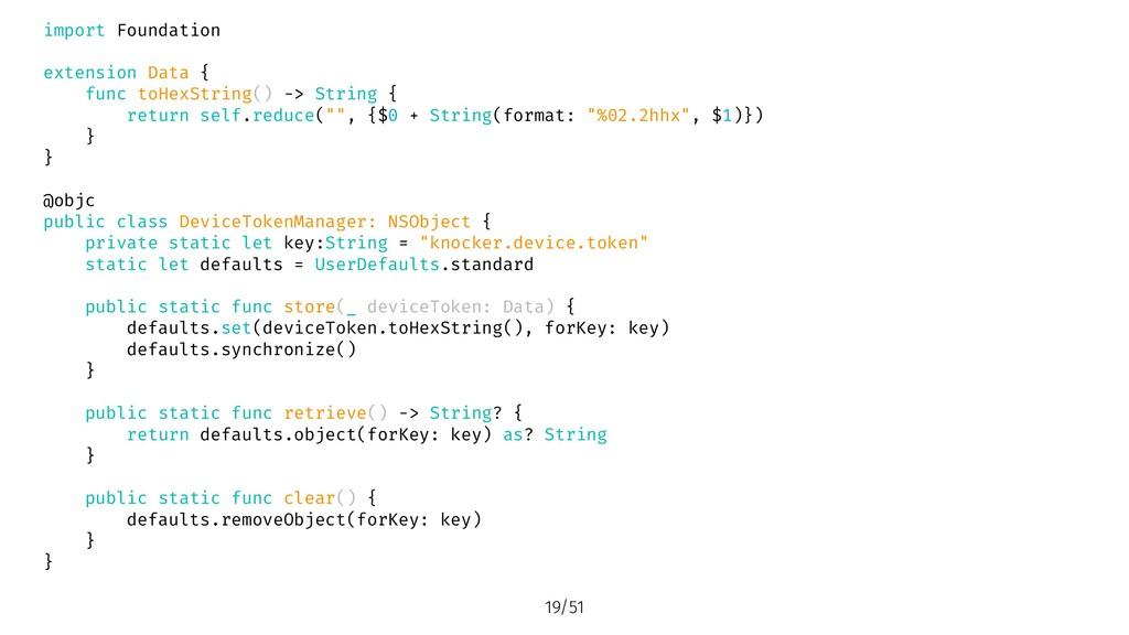 import Foundation extension Data { func toHexSt...