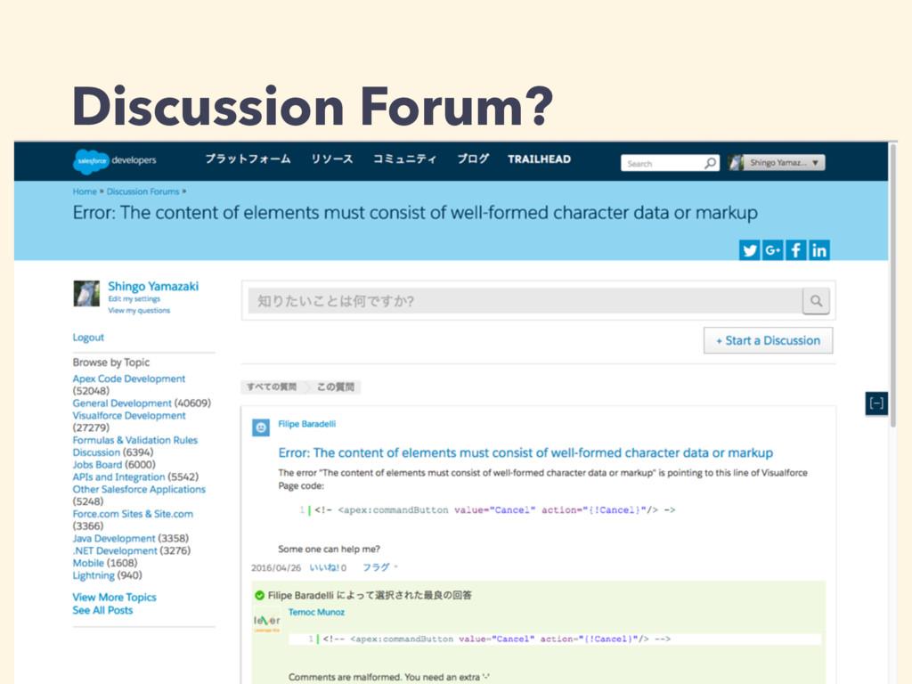 Discussion Forum?