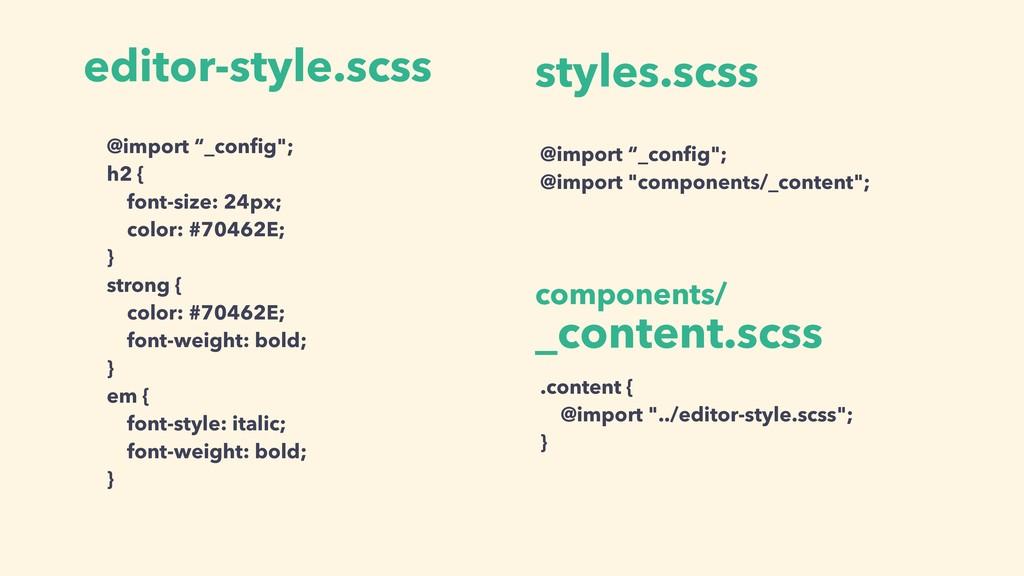 """@import """"_config""""; h2 { font-size: 24px; color: ..."""