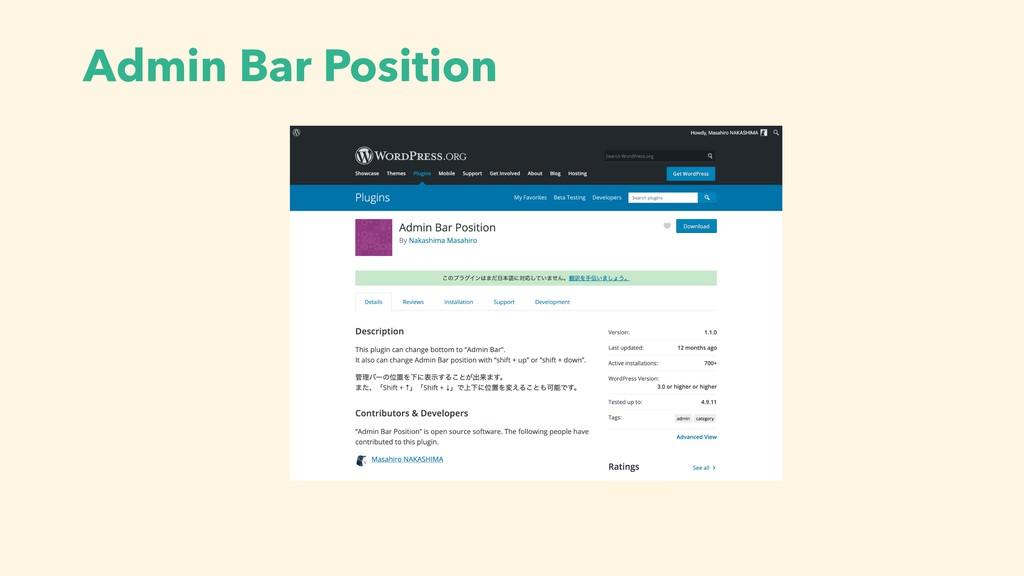Admin Bar Position