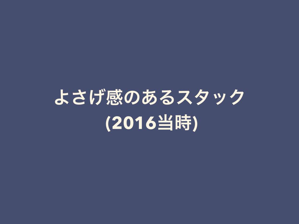 Α͛͞ײͷ͋ΔελοΫ (2016)