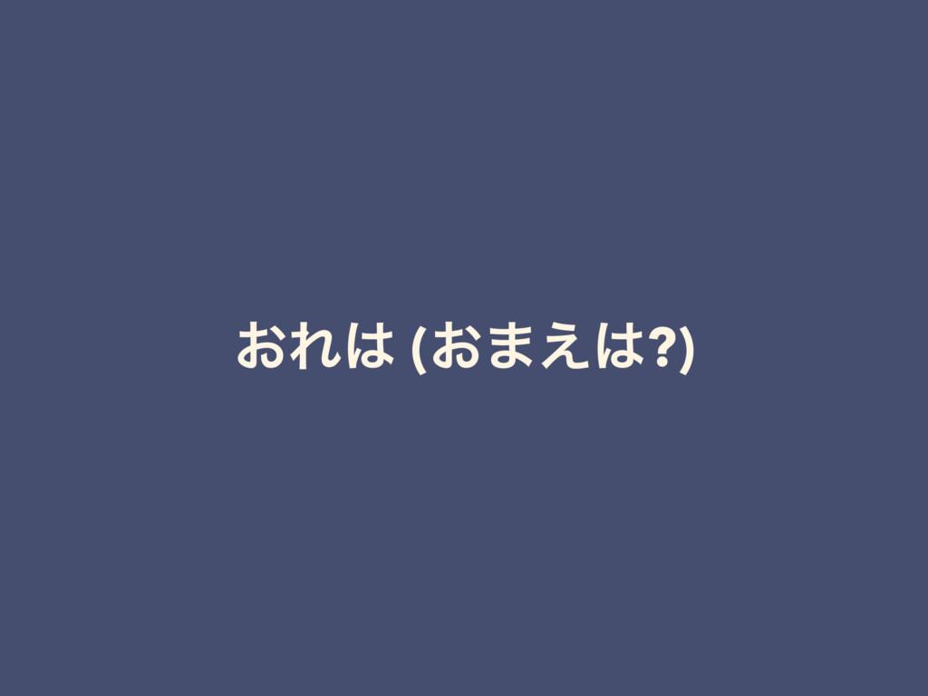 ͓Ε (͓·͑?)