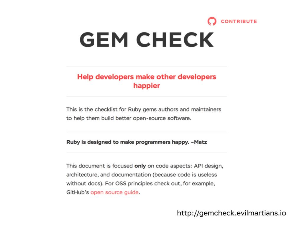 GemCheck http://gemcheck.evilmartians.io