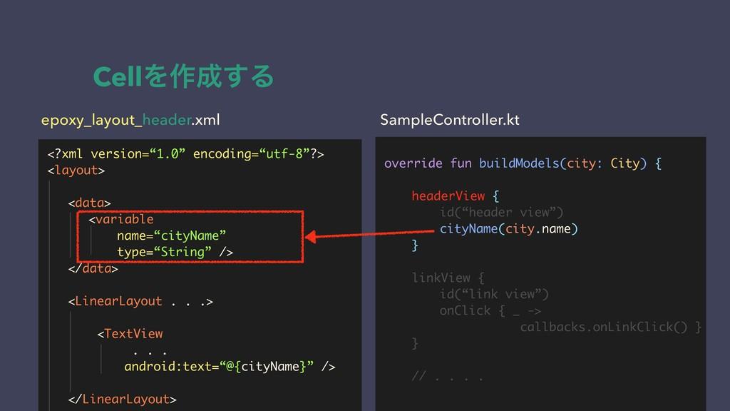 "CellΛ࡞͢Δ <?xml version=""1.0"" encoding=""utf-8""?..."