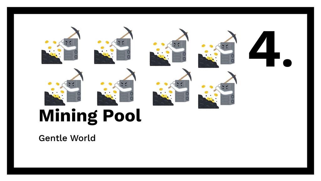 Mining Pool 4.