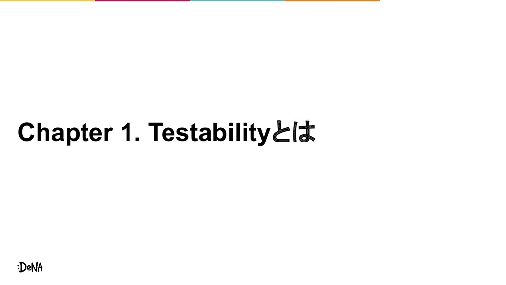 Chapter 1. Testabilityとは