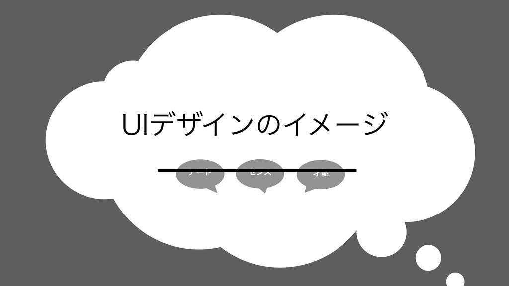 6*σβΠϯͷΠϝʔδ ηϯε Ξʔτ ࠽