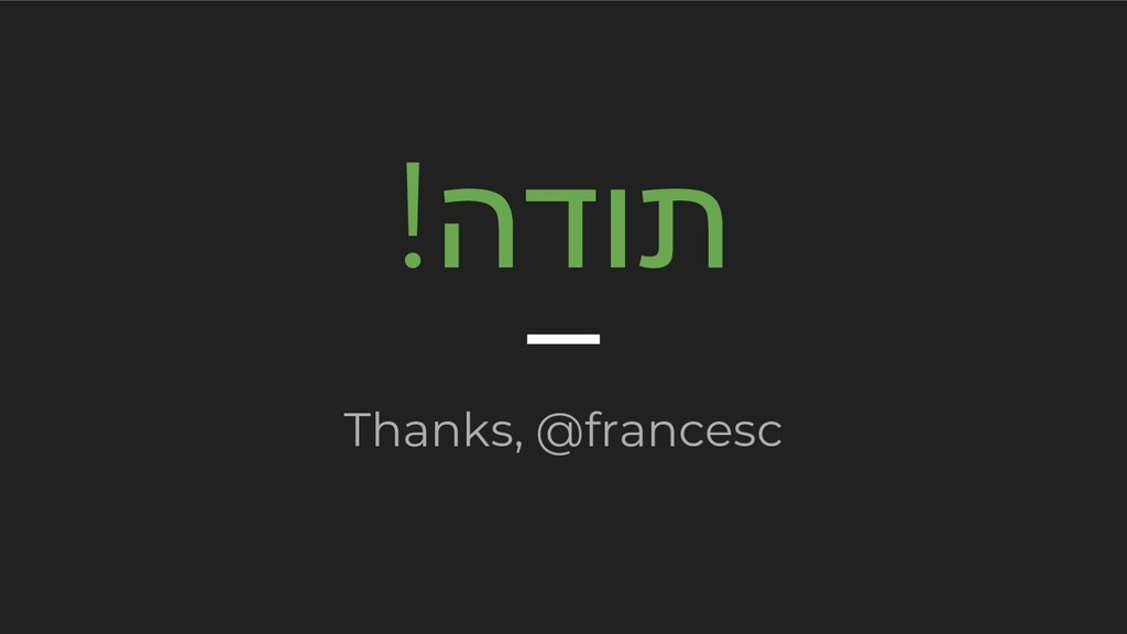 !הדות Thanks, @francesc