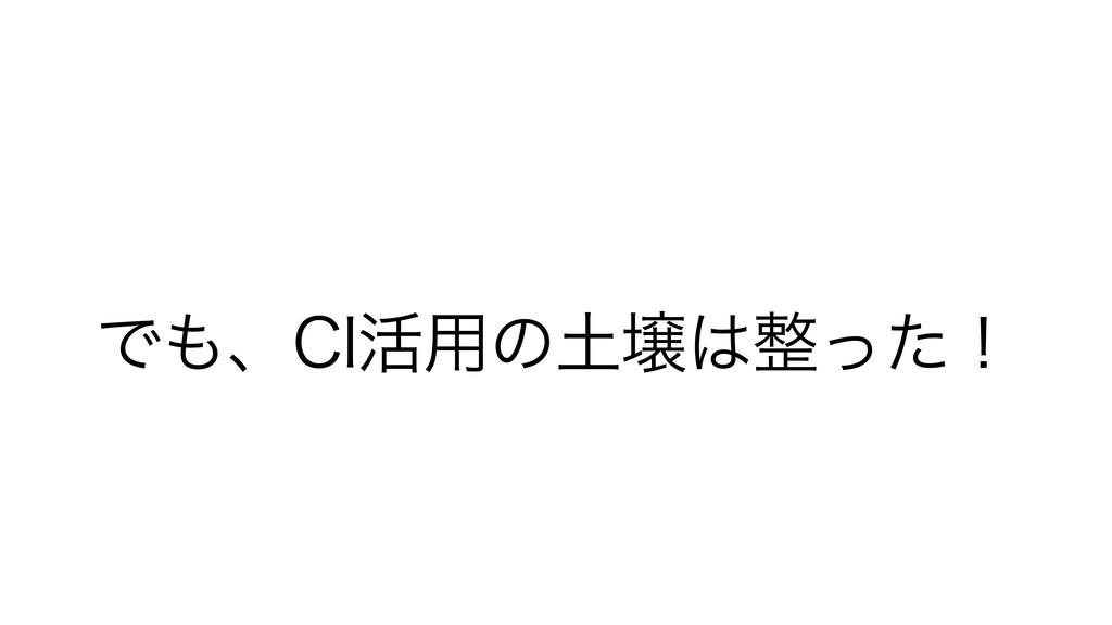 Ͱɺ$*׆༻ͷͬͨʂ