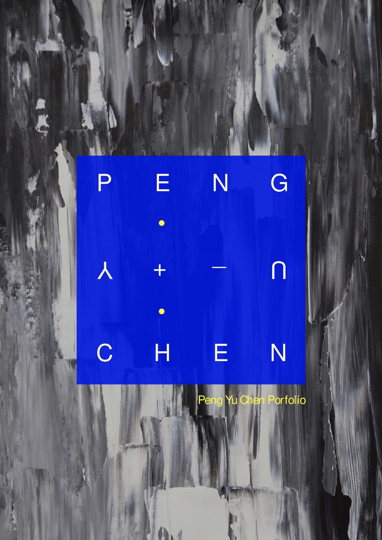Y C P E _ N U N G H E + Peng Yu Chen Porfolio