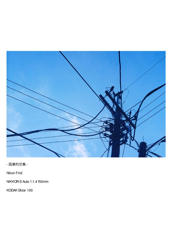 - 孤單的交集 - Nikon Fm2 NIKKOR-S Auto 1:1.4 f50mm K...