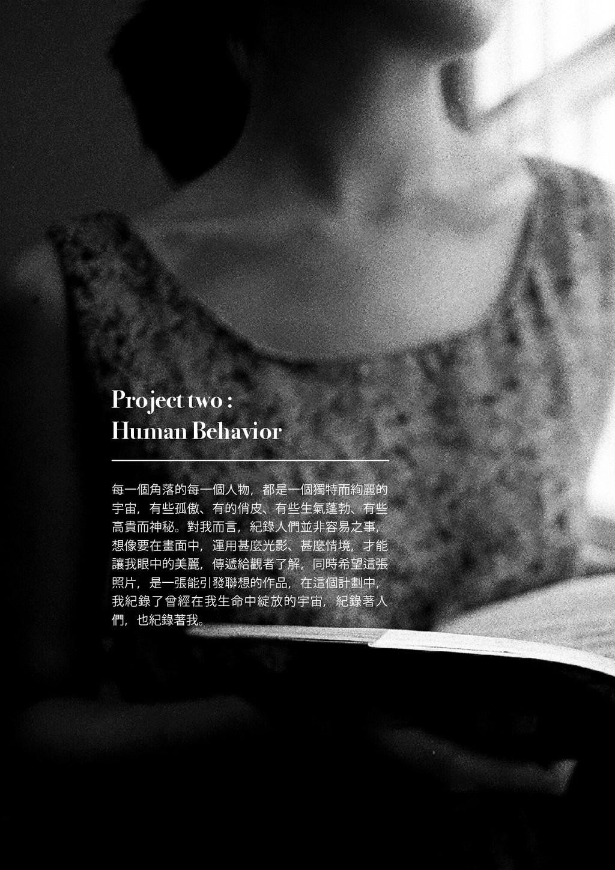 Project two : Human Behavior 每一個角落的每一個人物,都是一個獨特...