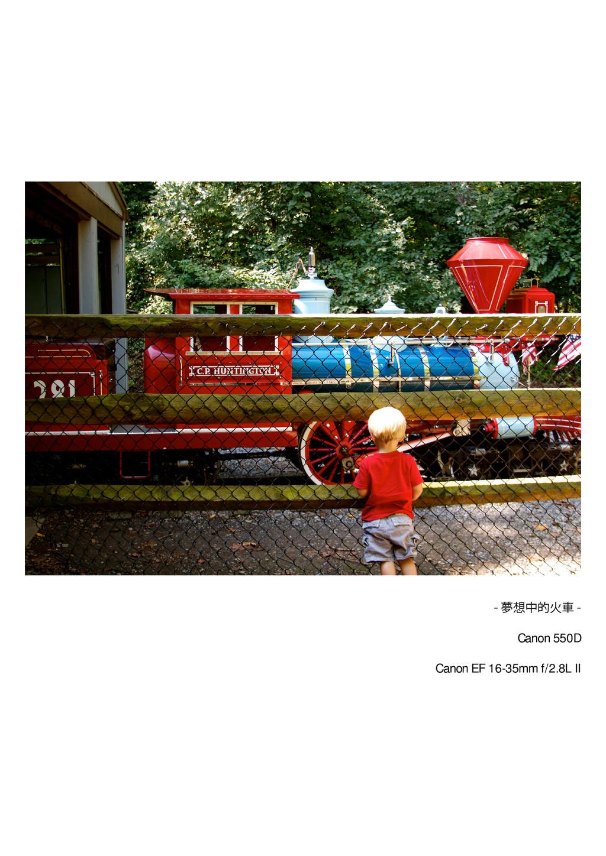 - 夢想中的火車 - Canon 550D Canon EF 16-35mm f/2.8L II