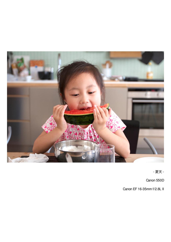 - 夏天 - Canon 550D Canon EF 16-35mm f/2.8L II