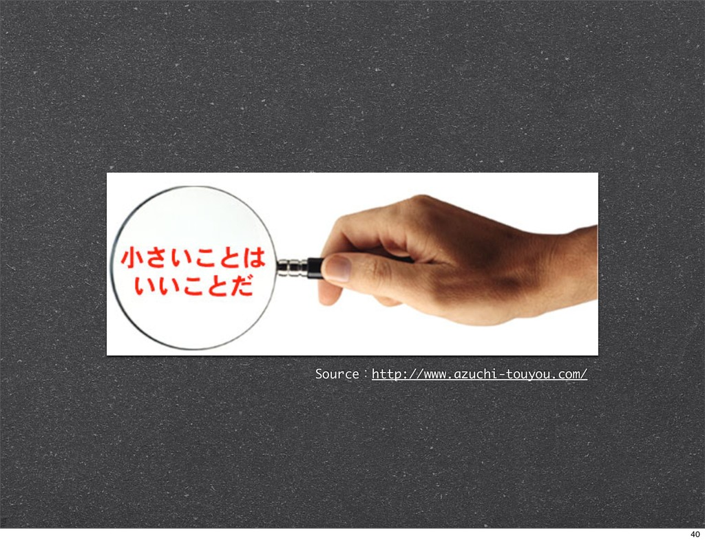 Sourceɿhttp://www.azuchi-touyou.com/ 40