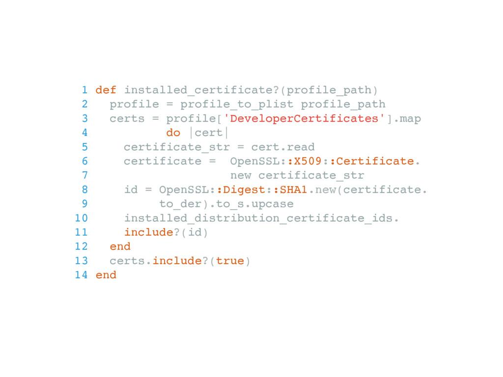1 def installed_certificate?(profile_path) 2 pr...