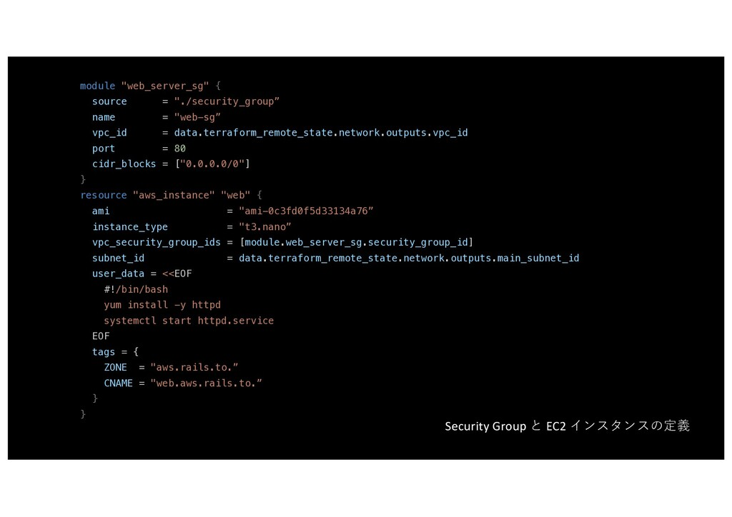 "module ""web_server_sg"" { source = ""./security_g..."