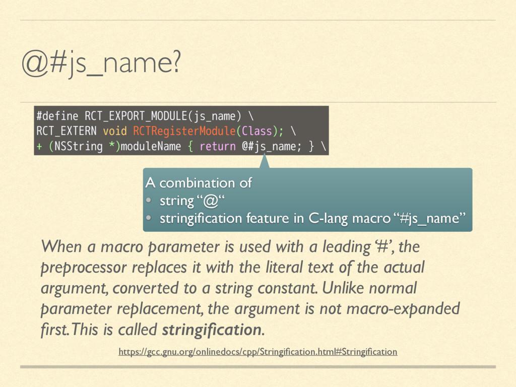 @#js_name? https://gcc.gnu.org/onlinedocs/cpp/S...