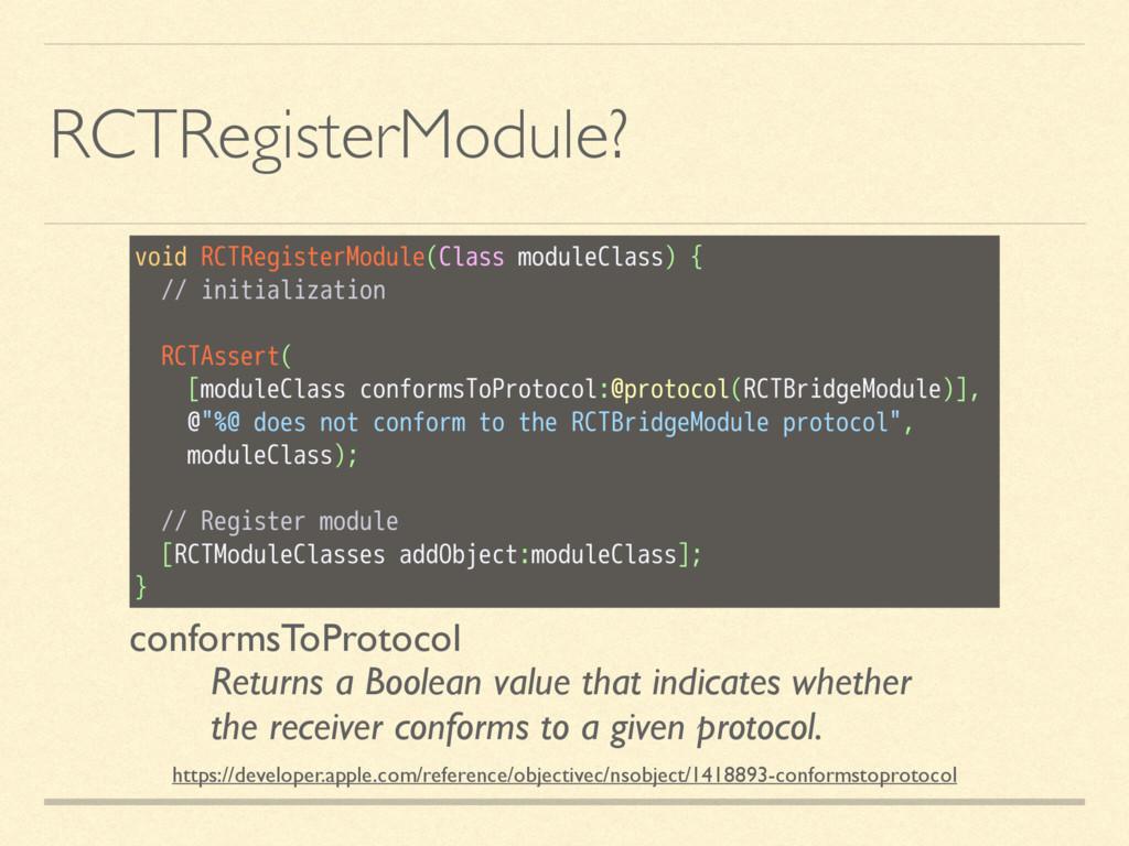 RCTRegisterModule? void RCTRegisterModule(Class...