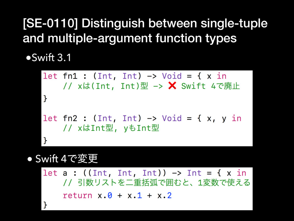 [SE-0110] Distinguish between single-tuple and ...