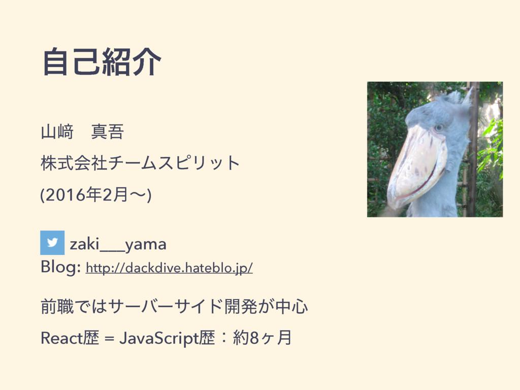 㟒ɹਅޗ גࣜձࣾνʔϜεϐϦοτ (20162݄ʙ) zaki___yama Bl...