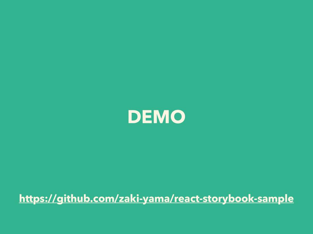DEMO https://github.com/zaki-yama/react-storybo...