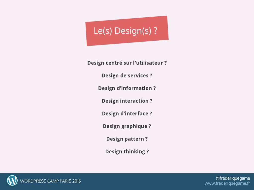 Design centré sur l'utilisateur ? Design de ser...