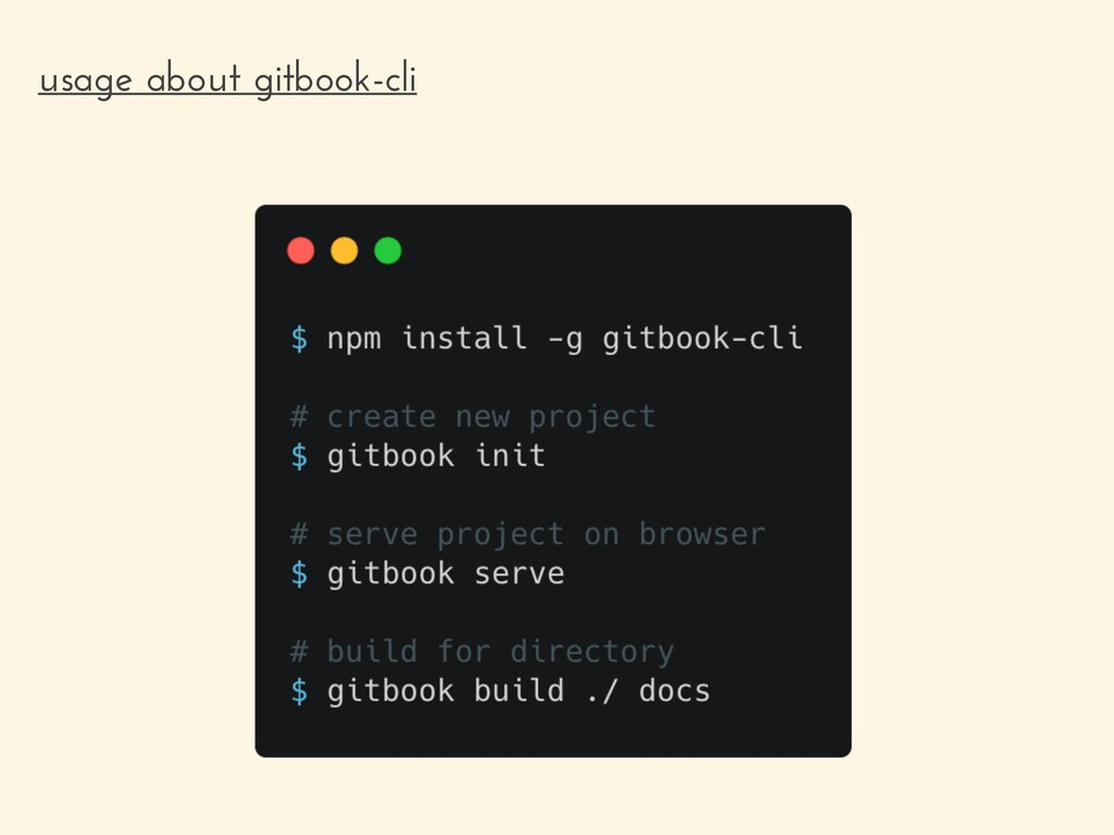 usage about gitbook-cli