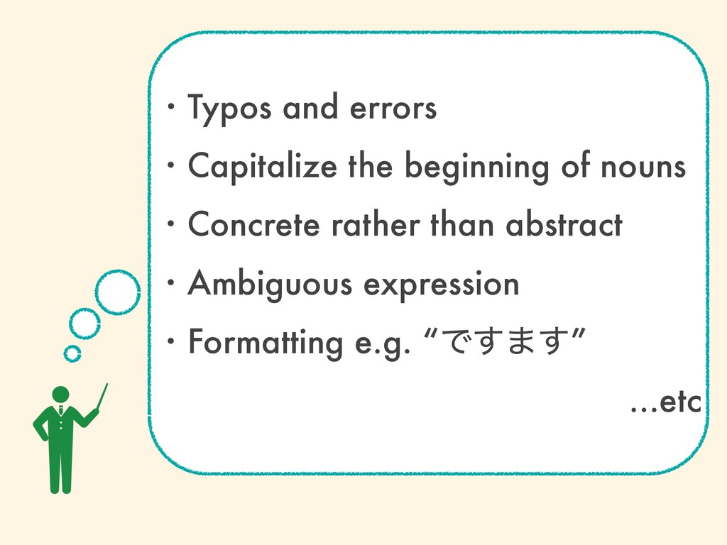 ɾTypos and errors ɾCapitalize the beginning of ...
