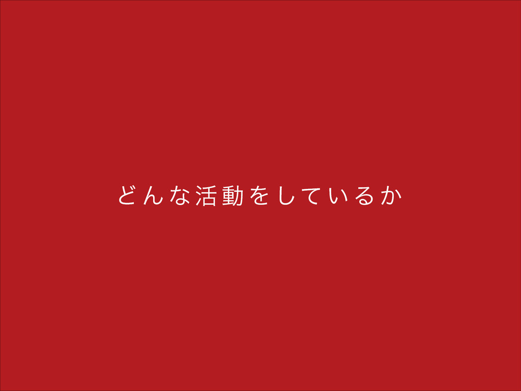 Ͳ Μ ͳ ׆ ಈ Λ ͯ͠ ͍ Δ ͔