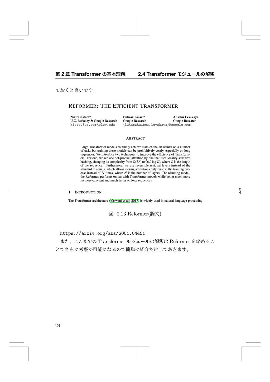 2 4 痥 2 畍 Transformer ך㛇劤椚鍑 2.4 Transformer ٌآُ...