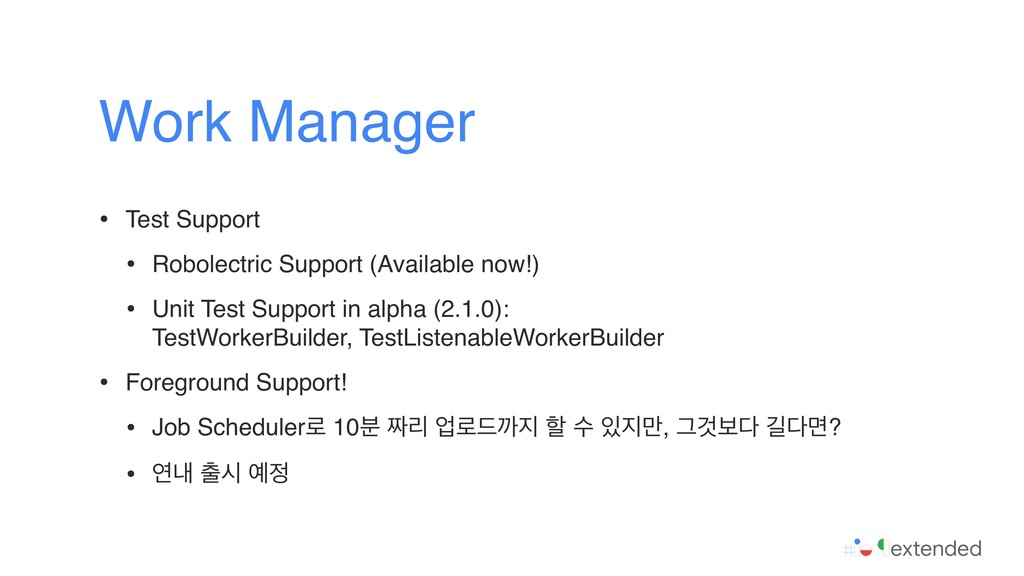 • Test Support • Robolectric Support (Available...
