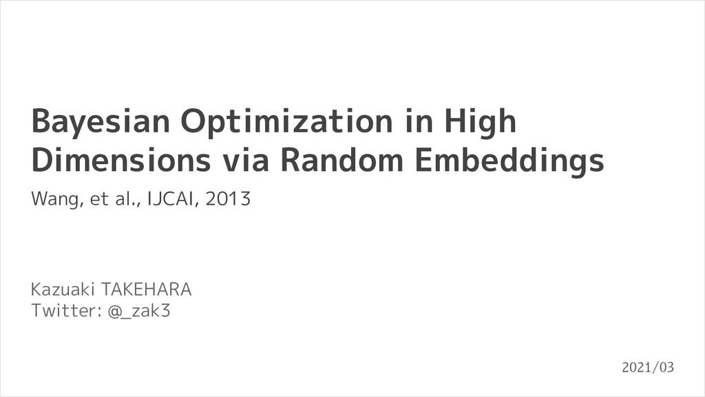Bayesian Optimization in High Dimensions via Ra...