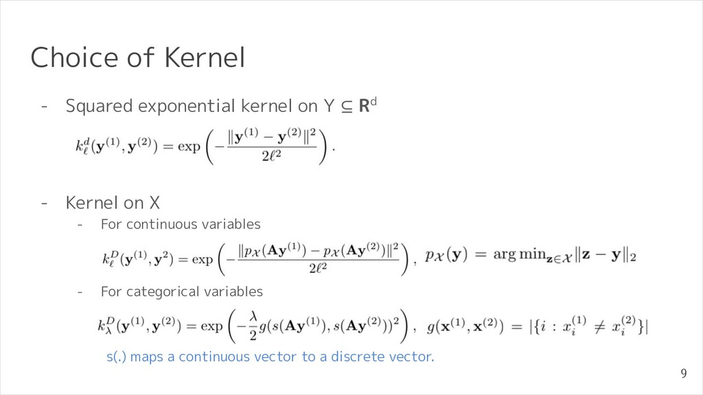 Choice of Kernel - Squared exponential kernel o...